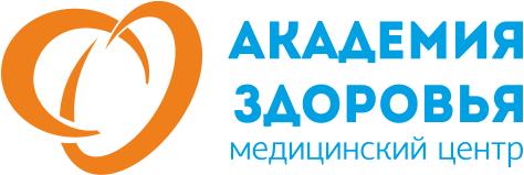 Медицинский центр «Академия Здоровья»